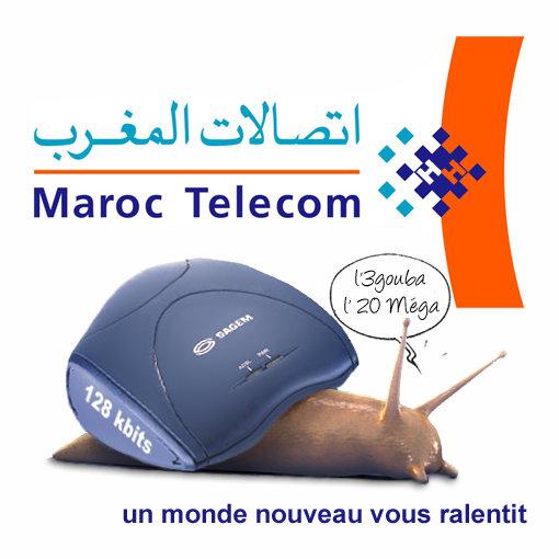 maroctelecom.jpg
