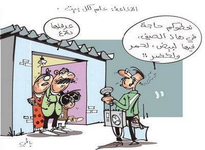 caricature05072008792010829.jpg
